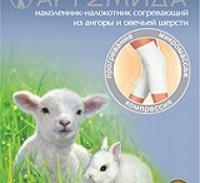 Наколенник/Налокотник полушерстяной (2 шт/упак), серый, размер: универсальный - Мир здоровья